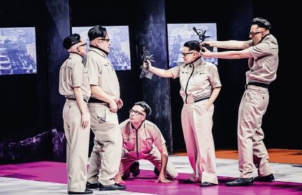 Strickbündchen für das Volkstheater Wien